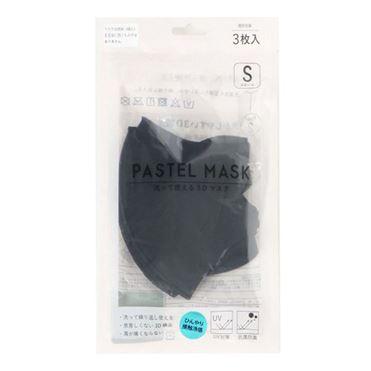 イオン マスク