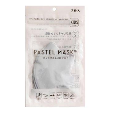 パステル マスク