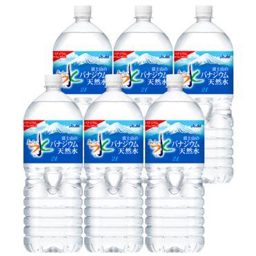 富士山 おいしい 水 おいしいみず