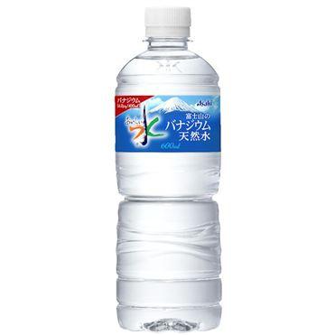富士山 おいしい 水 富士山のおいしい水イオン水2L (6本入)