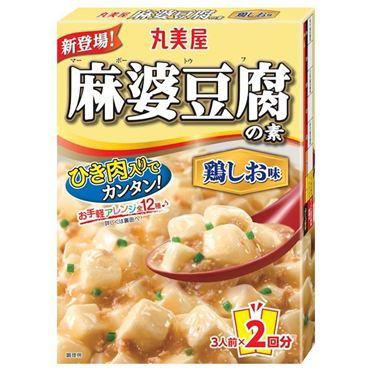 丸美屋 麻婆豆腐