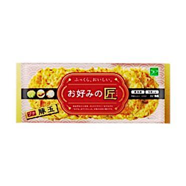 茨木 イオン ネット スーパー おうちでイオン イオンネットスーパー
