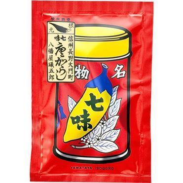 七味 礒 五郎 八幡 屋