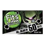ロッテ Fit's LINKオリジナルミント ガム 12枚入