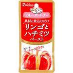 ハウス食品 リンゴとハチミツペースト 40g