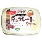 デキシー チョコレートクリーム 200g