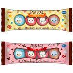 グリコ PetitQ チョコレート 30g