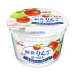 グリコ 朝食りんごヨーグルト 140g