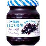 アヲハタ まるごと果実 ブルーベリー 125g