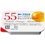 アオハタ 55 オレンジママレード 13g