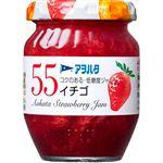 アオハタ 55 イチゴ ジャム 150g