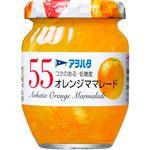 アヲハタ BF55 オレンジママレード 150g