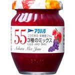 アオハタ 55 3種のミックス 150g
