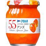 アヲハタ アヲハタ55アンズ 250g