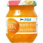 アヲハタ カロリーハーフ オレンジママレード 150g