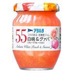 アヲハタ 55 白桃&グァバ(グレープフルーツ入り)150g
