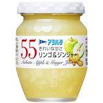 アヲハタ 55 リンゴ&ジンジャー 150g