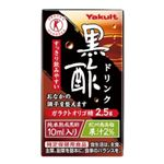 ヤクルト 黒酢ドリンク 125ml