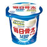 雪印メグミルク 毎日骨太 MBP ヨーグルト 100g