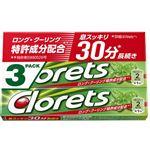 モンデリーズ・ジャパン クロレッツXPオリジナル ガム 3本