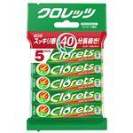 モンデリーズ・ジャパン クロレッツXPオリジナルミント ガム 5本