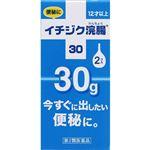 【第2類医薬品】イチジク製薬 イチジク浣腸30 30g×2個