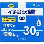 【第2類医薬品】イチジク製薬 イチジク浣腸30 30g×5個