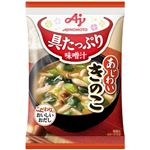 味の素 具たっぷり味噌汁 きのこ 12.5g