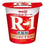 明治 プロビオヨーグルト R-1 低脂肪 112g