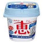 雪印メグミルク ナチュレ 恵 脂肪0 400g