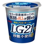 明治 プロビオヨーグルト LG21 砂糖0 112g