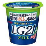 明治 プロビオヨーグルト LG21 アロエ 脂肪0 112g