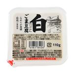 ふじや 白ごま豆腐 110g