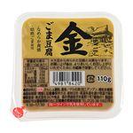 ふじや 金ごま豆腐 110g