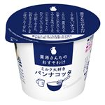 雪印メグミルク 栗原さんちのおすそわけ ミルク大好きパンナコッタ 85g