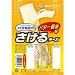 雪印メグミルク さけるバター醤油味 50g