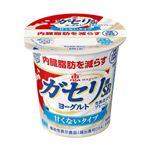 雪印メグミルク 恵ガセリ菌ヨーグルト生乳仕立て 100g