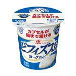 雪印メグミルク恵ビフィズス菌SP株ヨーグルト 100g