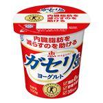 雪印メグミルク恵ガセリ菌SP株ヨーグルト 100g