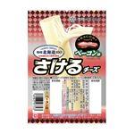 雪印メグミルク 北海道100さけるチーズベーコン 50g