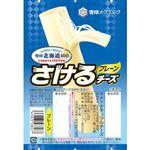 雪印メグミルク さけるチーズ プレーン 50g