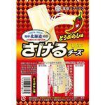 雪印メグミルク さけるチーズ とうがらし 50g