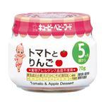 【5ヶ月頃~】キユーピー(瓶詰)トマトとりんご 70g