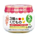 【5ヶ月頃~】キユーピー(瓶詰)3種のくだもの 70g