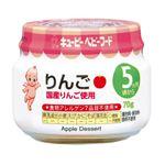 【5ヶ月頃~】キユーピー(瓶詰)りんご 70g