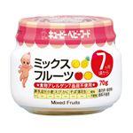 【7ヶ月頃~】キユーピー(瓶詰)ミックスフルーツ 70g
