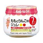 【7ヶ月頃~】キユーピー(瓶詰)ももとりんごのジュレ 70g