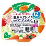【12ヶ月頃〜】キユーピー 野菜ミックスのフルーツジュレ