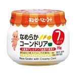 【7ヶ月頃~】キユーピー(瓶詰)なめらかコーンドリア 70g