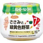 【7ヶ月頃~】キユーピー(瓶詰)ささみと緑黄色野菜 70g